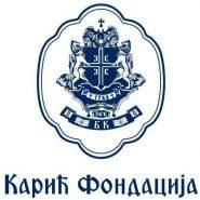 karic-fondacija