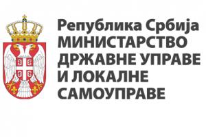 vlada klijent logo